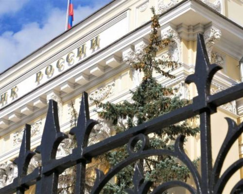 Russian Central Bank tells domestic banks to block crypto exchange transactions